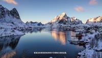 挪威罗弗敦群岛冬季美景实拍视频