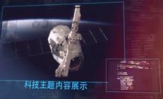 透视空间数字科技商务宣传图文AE模板\(CC2017\)