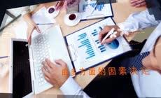 科技商务宣传AE模板\(CC2017\)