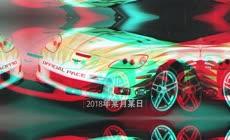 动感春季车展展示片头AE模板\(CC2017\)