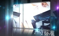蓝色震撼爆炸粒子企业文化图文宣传AE模板\(CC2017\)