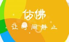 浪漫求婚恋爱清新彩虹色彩字幕标题ae模版\(CC2017\)