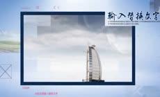 大气时尚轻快蓝色商务企业图文介绍AE模板