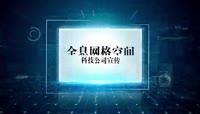 全息网格空间中的科技公司图文宣传AE模板