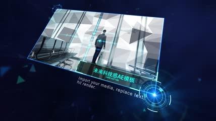 时尚蓝色科技空间图文展示模板105