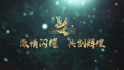 金色震撼大气的粒子片头logo