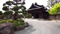 4K 福岡 旧藏内氏庭園