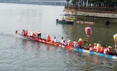 端午节龙舟比赛