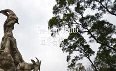广州名胜延时摄影