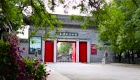 西安碑林博物馆高清实拍