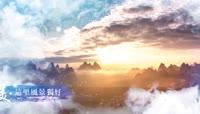 魅力中国山水水墨宣传片头AE模版