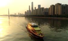 航拍美丽的广州夜景
