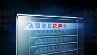 企业分类数据信息展示AE模板