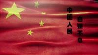 纪念抗战胜利战火纷飞缅怀先烈战争历史国庆七一八一AE模板
